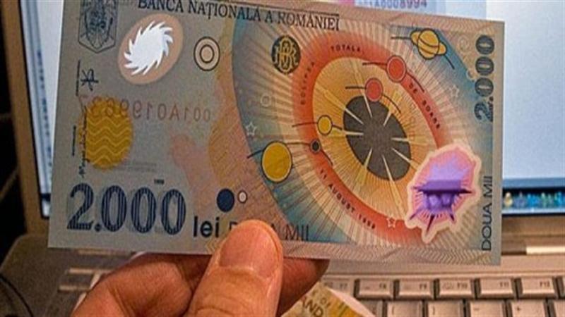 Mai ai acasă bancnote cu eclipsa de soare din 1999? Te poţi îmbogăţi! Iată cât valorează acum aceste bancnote